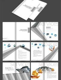 简洁大气白色企业画册设计PSD分层