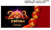 2013年蛇年元旦新春晚会舞台背景设计