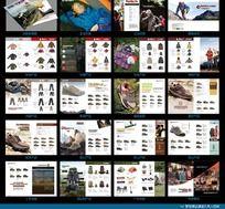 户外运动品牌画册