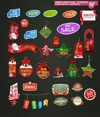 淘宝常用促销标签设计