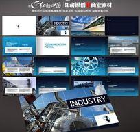 工业画册版式设计