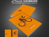 黄色艺术书籍封面设计
