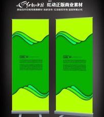 绿色x展架背景图