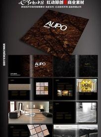 室内装饰材料宣传画册