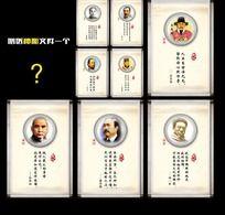 中国风名人名言卷轴挂画PSD