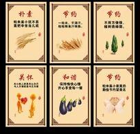 中国风食堂标语食堂展板