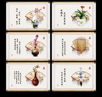 中国风学校文化展板设计之艺术篇