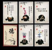 中华传统美德学校文化教育展板