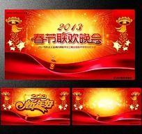 2013年蛇年晚会背景设计