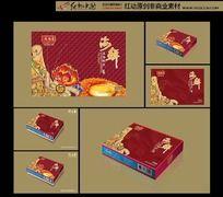 海鲜包装礼盒设计