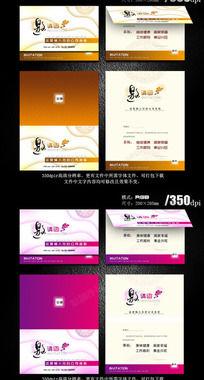 邀请卡设计PSD设计
