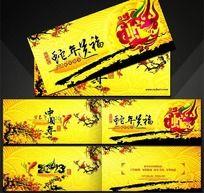 2013蛇年送福金黄色喜庆贺卡系列