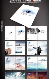 航空公司形象画册