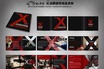 黑红家具产品画册