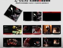 葡萄酒工厂宣传画册