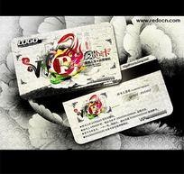 2013蛇年中国风创意VIP卡
