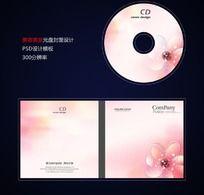 粉色花朵美容美发光盘封面设计psd