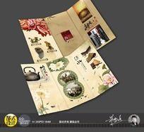 最新中国风文化遗产折页
