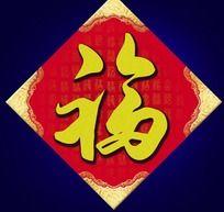 2013春节福字门贴