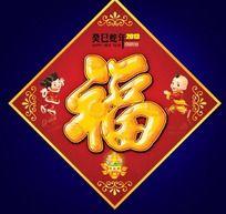 2013蛇年春节贴福