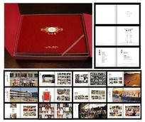 22周同学年聚会纪念册设计