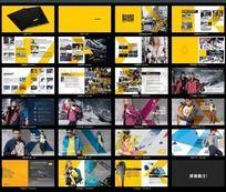 户外装备 户外运动鞋服装画册