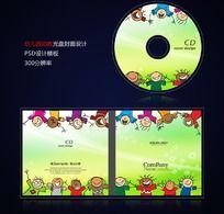 幼儿园儿童培训光盘封面设计psd