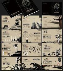 中國風企業形象畫冊設計 PSD