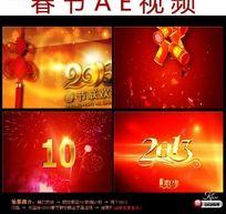 2013春节晚会宣传片头AE