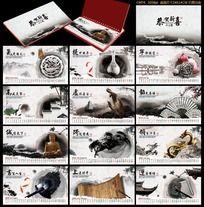 2013年中国风企业文化台历