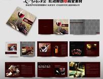 窖藏红酒宣传册