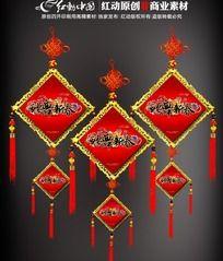 蛇舞新春中国结设计