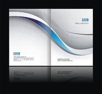 简洁线条IT科技画册设计