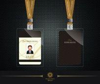 欧式企业工作证