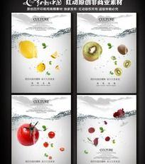 食堂文化挂板之水果篇