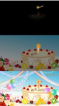 flash点蜡烛生日祝福贺卡