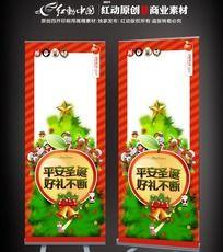 商场圣诞活动X展架