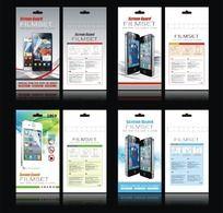 手机液晶保护膜包装设计 CDR