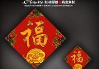 2013福字门贴设计