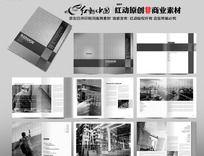 自动控制工业企业宣传画册