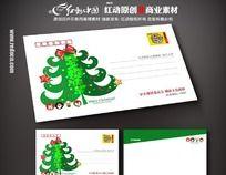 圣诞节明信片设计 PSD
