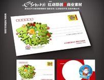 圣诞快乐邮政明信片图片