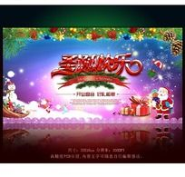 2013圣诞快乐图片