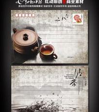 茶餐厅新年明信片设计