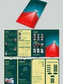 广告公司宣传折页设计