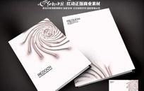 首饰珠宝宣传册封面设计