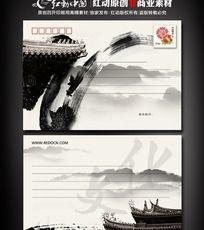 中国风房地产公司邮寄明信片设计