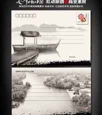 中国风房地产企业明信片素材