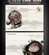 中国风廉政明信片