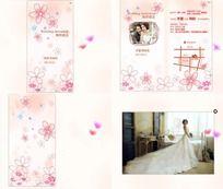 flash桃色印染婚礼邀请函请柬